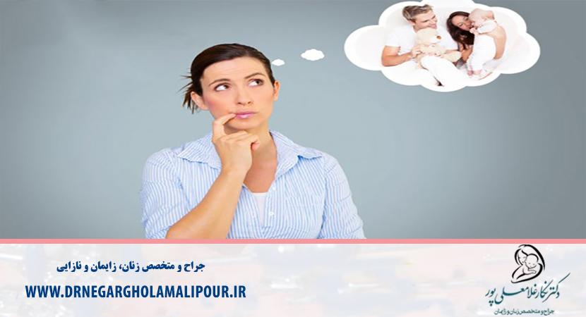 درمان ناباروری زنان